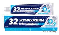"""Зубная паста """"Бережное отбеливание"""" для чувствительных зубов (100 г)"""