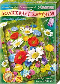 """Картина-аппликация """"Полевые цветы"""""""