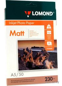 Матовая фотобумага Lomond (50 листов, 230г/м2, формат A5)