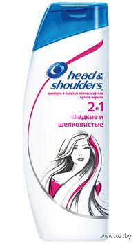 Шампунь и бальзам-ополаскиватель для волос 2в1