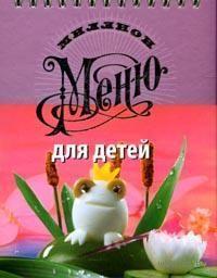 Для детей. Алена Маханькова