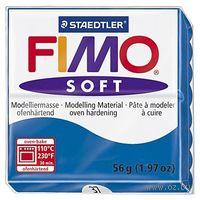 """Глина полимерная """"FIMO Soft"""" (синий; 56 г)"""