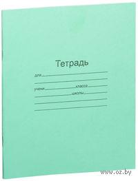 Тетрадь в косую линейку (А5; 12 листов)