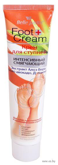 Крем для ступней интенсивный, смягчающий (125 мл)