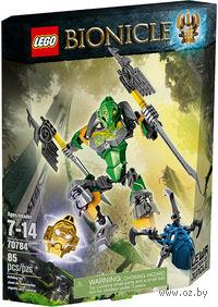 """LEGO. Bionicle. """"Лева - Повелитель Джунглей"""""""