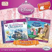 Disney. Принцесса. Выпуск 2
