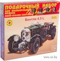 """Подарочный набор """"Автомобиль Bentley 4,5L"""" (масштаб: 1/24)"""