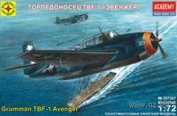 """Торпедоносец TBF-1 """"Эвенжер"""" (масштаб: 1/72)"""