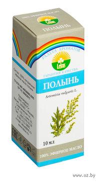 """Масло эфирное """"Полынь"""" (10 мл)"""