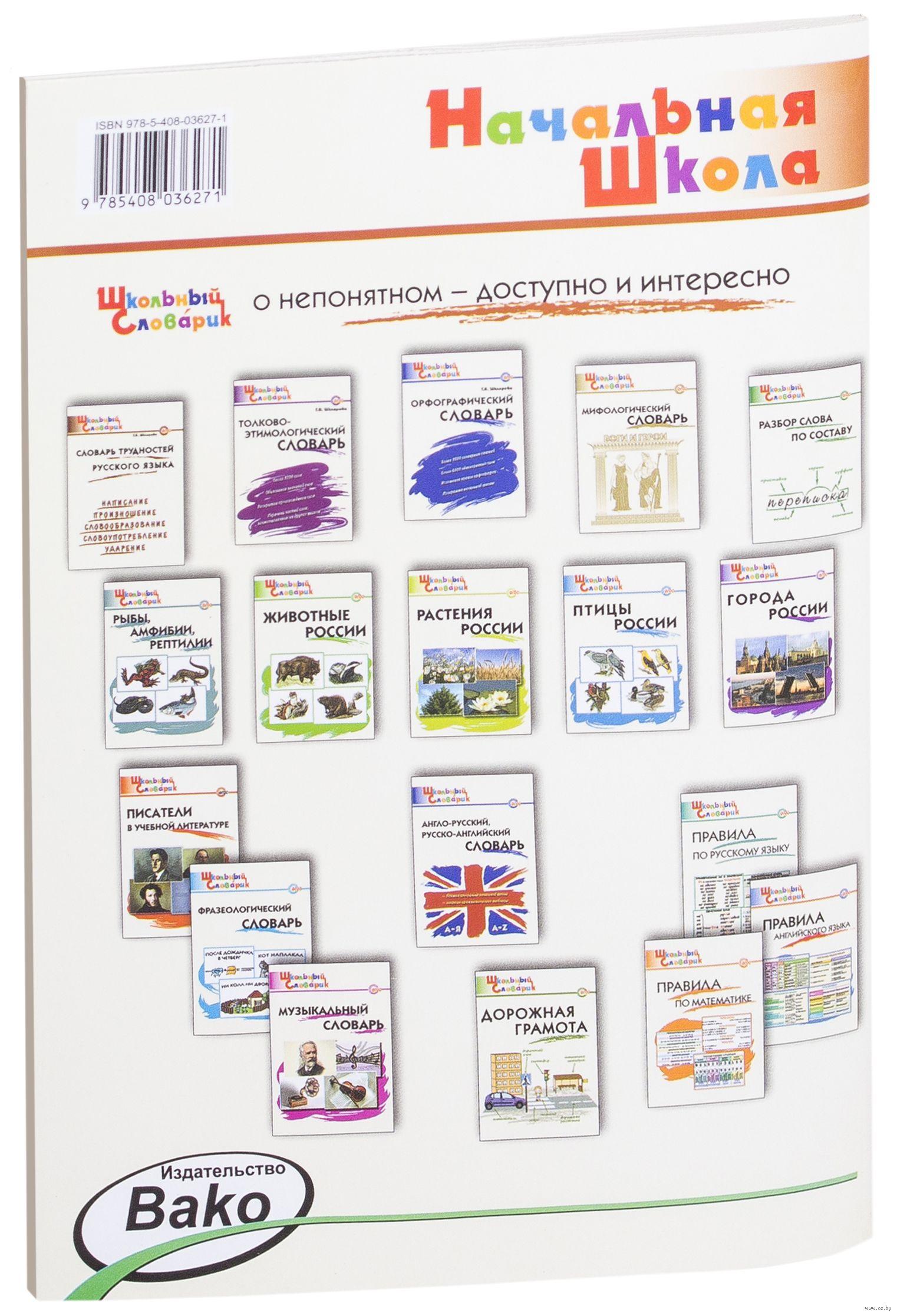 пословицы о книгах на английском языке