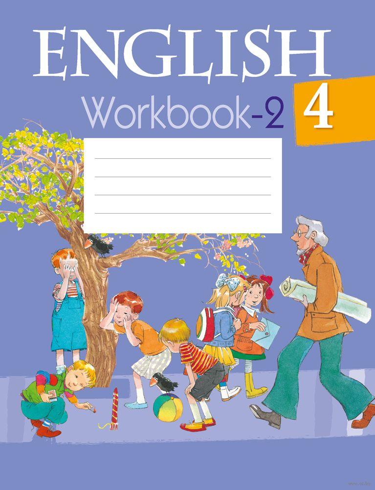 английский 4 класс стр 31