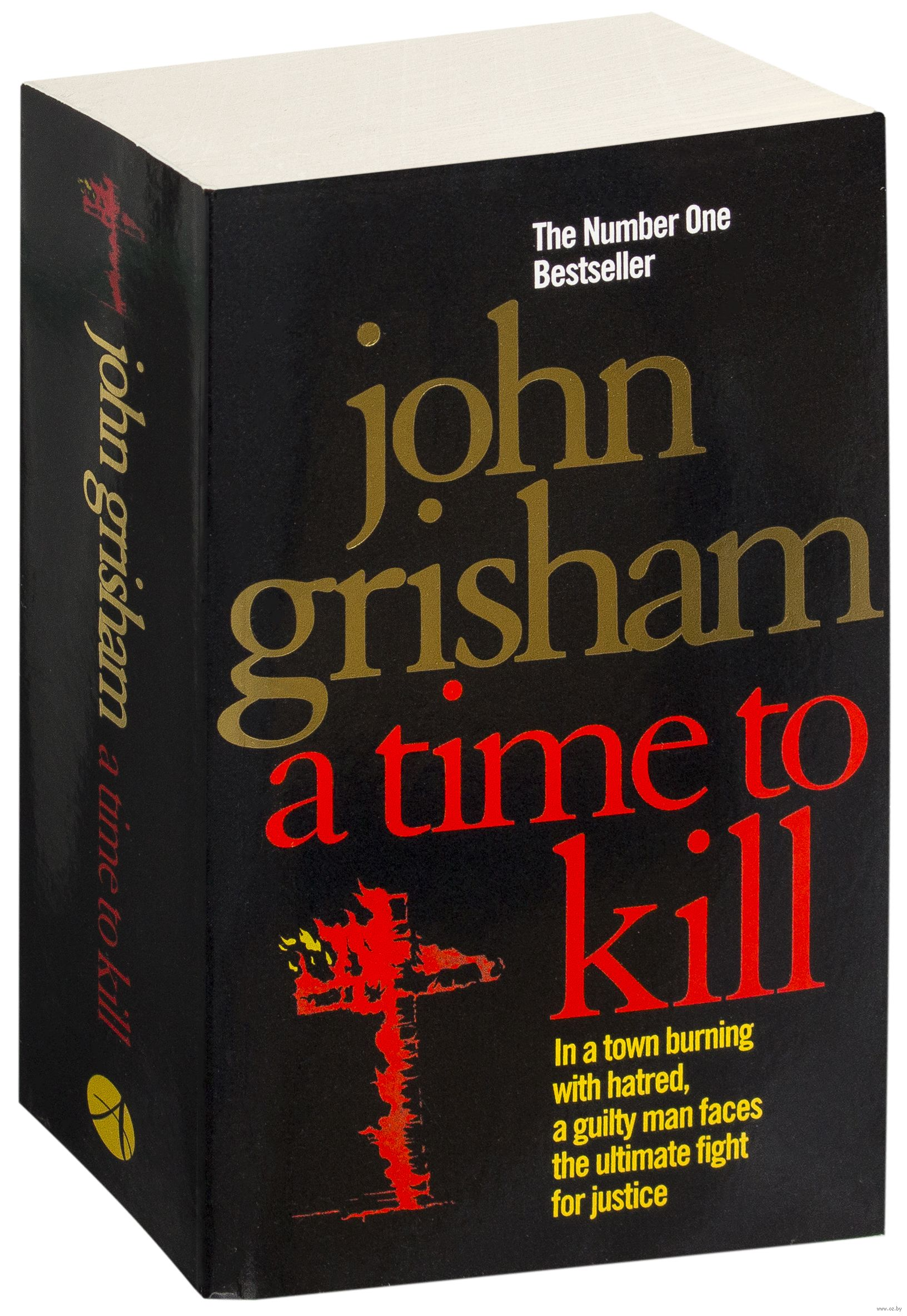 from time to kill by john John grisham is the author of the brethren, the testament, the street lawyer, the partner, the runaway jury, the rainmaker, the chamber, the client, the pelican brief, the firm, and a time to kill bibliographic information.