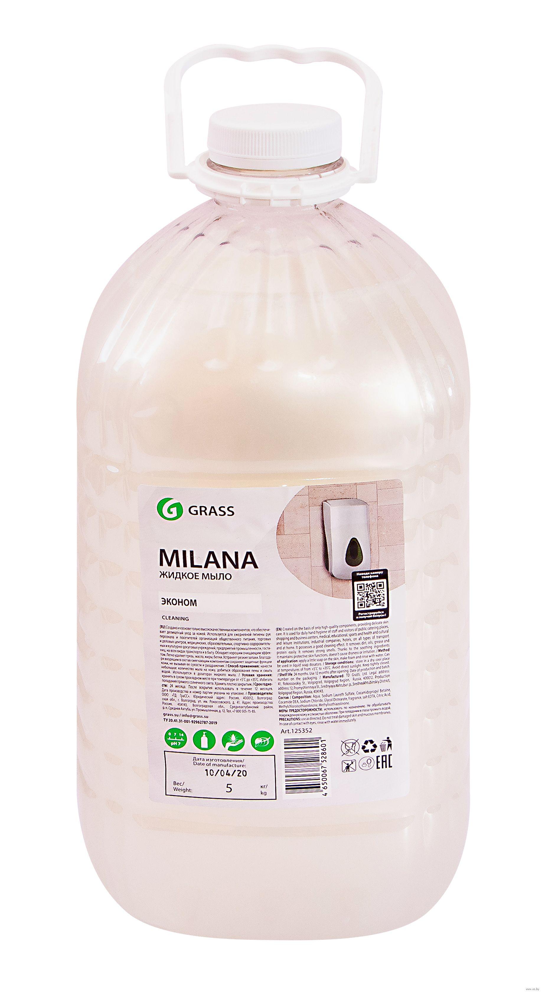 жидкое мыло для строительного раствора