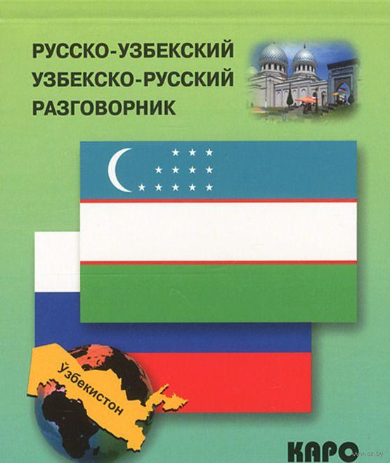 fotki-uzbekskogo-nastolnogo-transporta