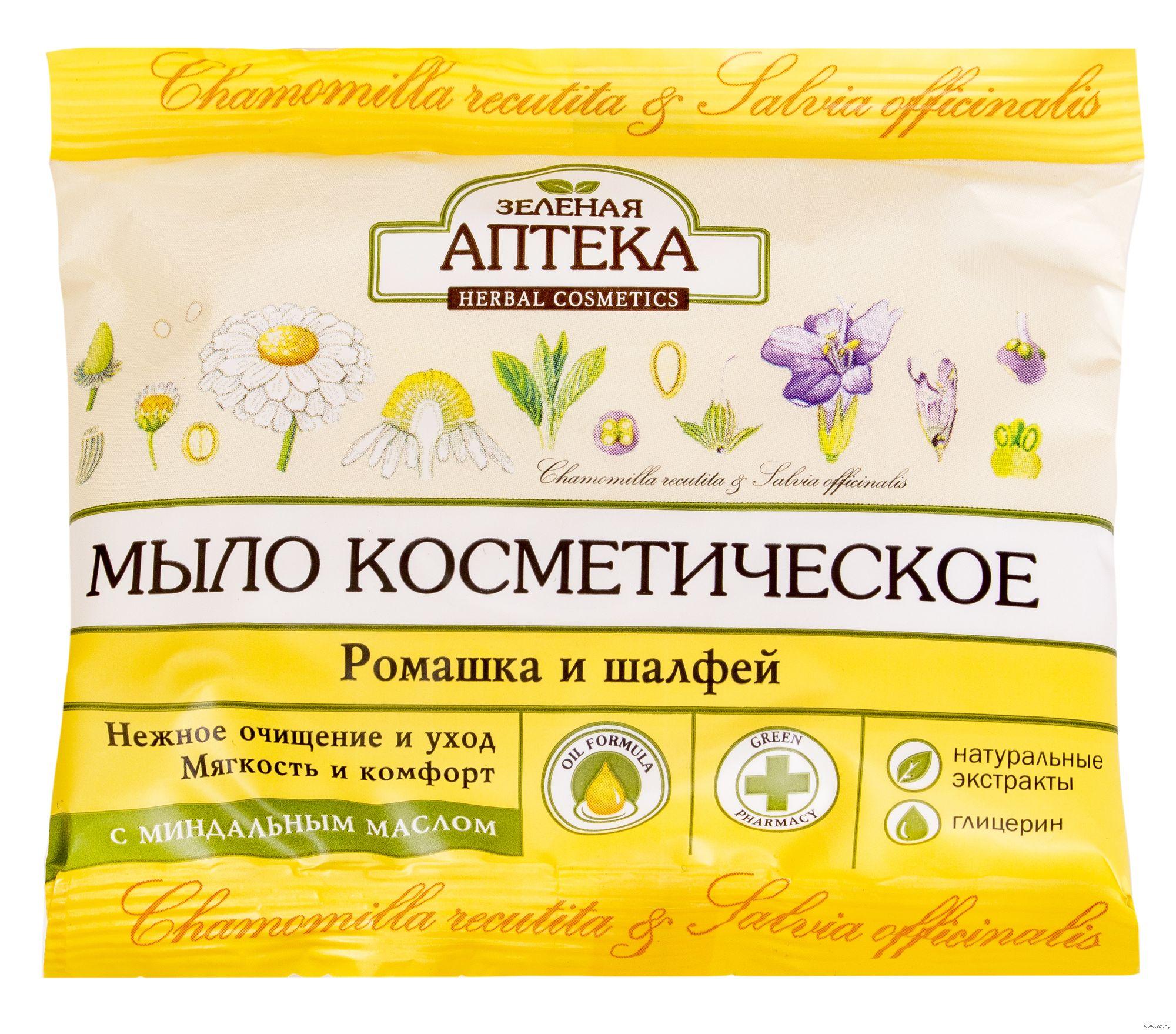 Зелена аптека для похудения