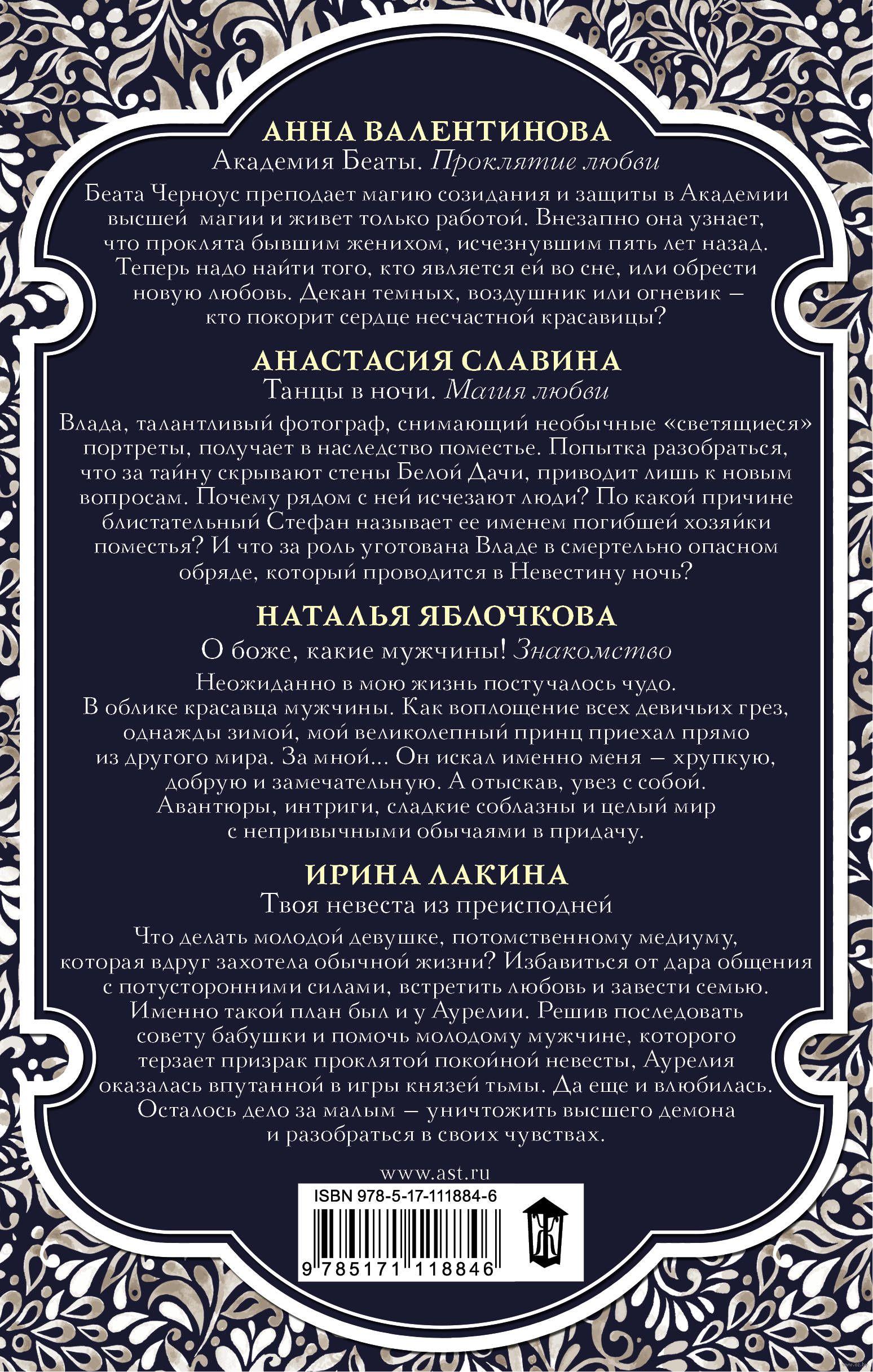 Узоры спицами с описанием и схемами для женских кофт