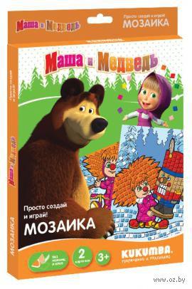 """Мозаика """"Маша и медведь"""" (арт. 0032013)"""