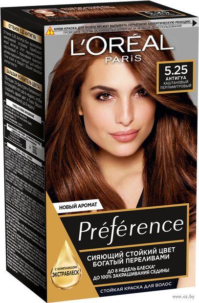 """Краска для волос """"Preference"""" (тон: 5.25, каштановый перламутровый) — фото, картинка"""