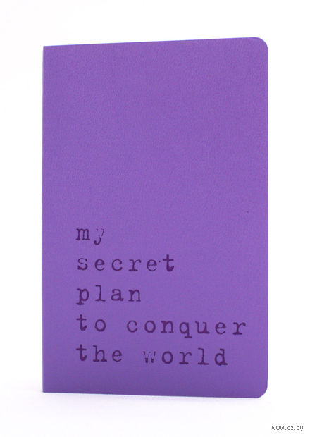 """Записная книжка Молескин """"Volant. My Secret Plan"""" (А6; светло-пурпурная)"""