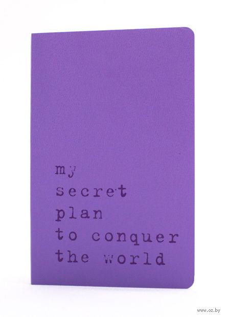 """Записная книжка """"Volant. My Secret Plan"""" (А6; светло-пурпурная)"""