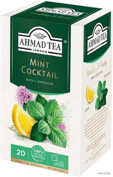 """Фиточай """"Ahmad Tea. Mint Coctail"""" (20 пакетиков) — фото, картинка"""
