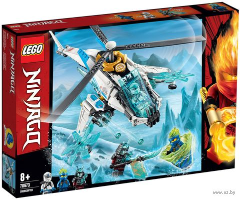 "LEGO Ninjago ""Шурилёт"" — фото, картинка"