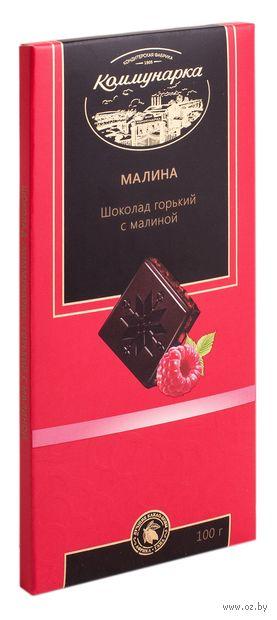 """Шоколад горький """"С малиной"""" (100 г) — фото, картинка"""