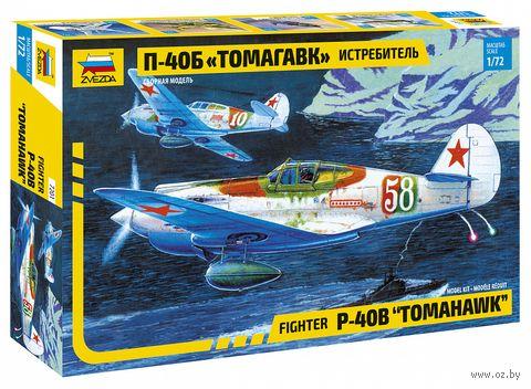 """Самолет П-40Б """"Томагавк"""" (масштаб: 1/72)"""