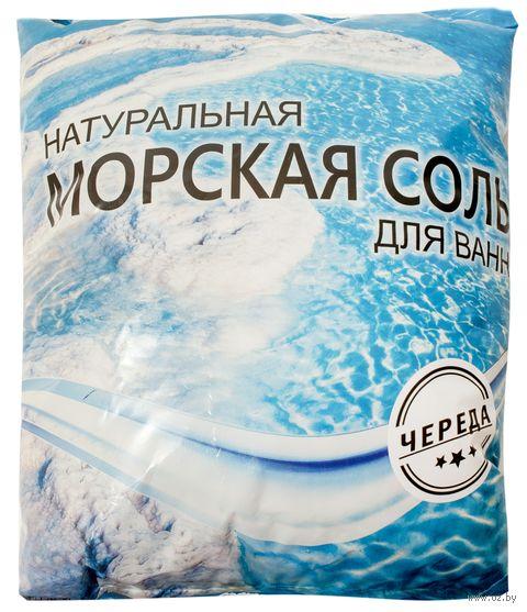 Соль морская для ванн с экстрактом череды (1 кг)