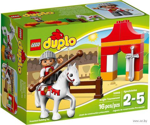 """LEGO Duplo """"Рыцарский турнир"""""""