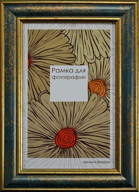 Рамка деревянная со стеклом (21х30 см, арт. 229/09)