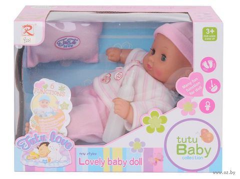 "Пупс интерактивный ""Lovely baby doll"" (30 см)"