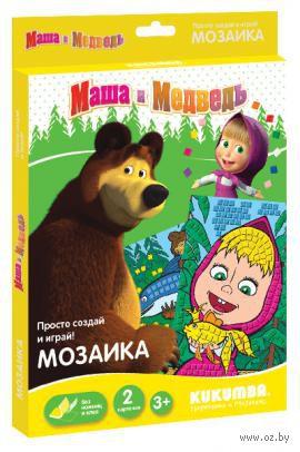 """Мозаика """"Маша и медведь"""" (арт. 0042013)"""