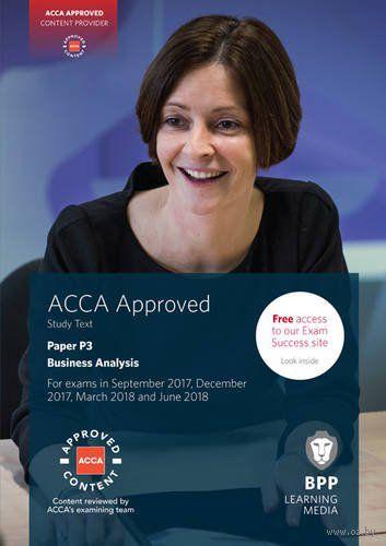 ACCA P3 Business Analysis. Study Text — фото, картинка