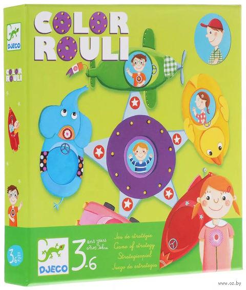 Color Rouli — фото, картинка