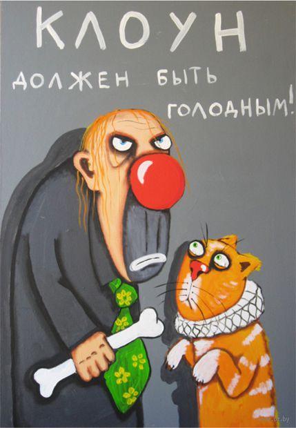 "Магнит сувенирный ""Картины Васи Ложкина"" (арт. 1755) — фото, картинка"
