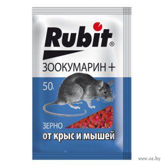 """Зерно от крыс и мышей """"Зоокумарин"""" (50 г) — фото, картинка"""