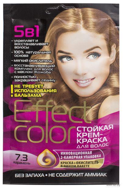 """Крем-краска для волос """"Effect Сolor"""" (тон: 7.3, карамель) — фото, картинка"""