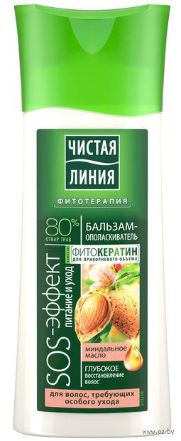 """Бальзам-ополаскиватель для волос """"Питание и уход"""" (230 мл) — фото, картинка"""