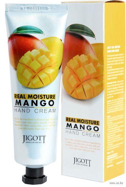 """Крем для рук """"С экстрактом манго"""" (100 мл) — фото, картинка"""