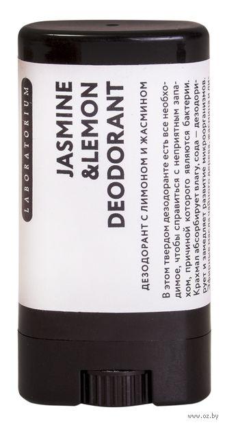 "Дезодорант для женщин ""Жасмин-лимон"" (стик; 14 мл) — фото, картинка"