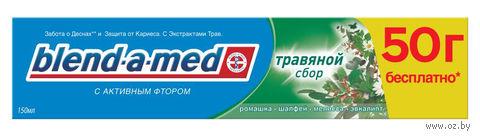 "Зубная паста ""Анти-Кариес. Травяной Сбор"" (150 мл)"