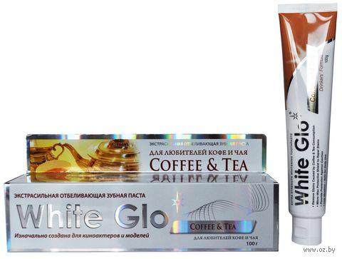 """Зубная паста """"White Glo. Для любителей кофе и чая"""" (100 г) — фото, картинка"""