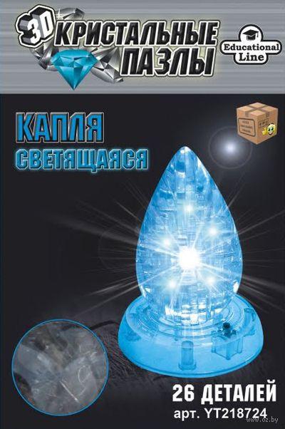 """Пазл """"3D Crystal Puzzle. Капля-светильник"""" (26 элементов)"""