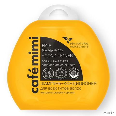 """Шампунь-кондиционер для волос 2в1 """"Для всех типов волос"""" (100 мл) — фото, картинка"""