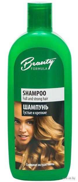 """Шампунь для волос """"Густые и крепкие"""" (250 мл) — фото, картинка"""