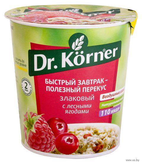 """Каша быстрого приготовления злаковая """"Dr. Korner. С лесными ягодами"""" (40 г) — фото, картинка"""