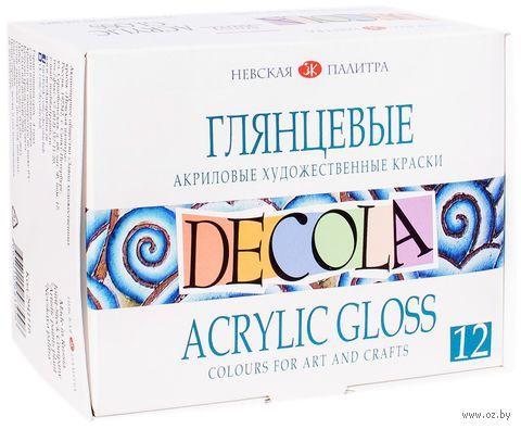 """Краски акриловые """"Decola"""" (12 цветов; глянцевые) — фото, картинка"""