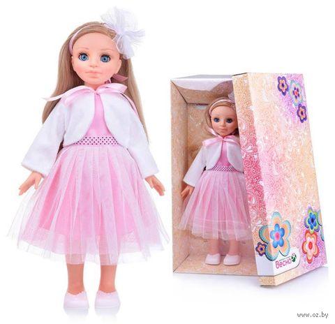 "Кукла ""Эсна"" (арт. В2975) — фото, картинка"