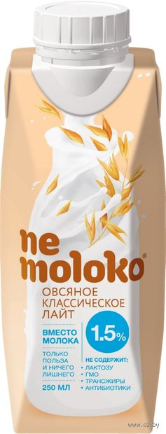 """Молоко растительное """"Nemoloko. Овсяное лайт"""" (250 мл) — фото, картинка"""